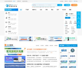 Bf35.com - 中国泵阀商务网-中国泵阀网、泵阀行业电子商务平台及网络媒体!