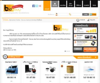 Bidandbuy.co.th - บริษัท บิท แอนด์ บาย จำกัด | Bidandbuy.co.th : ประมูลสินค้า iPhone 5, Galaxy Note 2, S III, iPad Mini, Macbook, LED TV, Tablet, Notebook