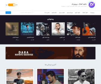 Bir-music.com - دانلود آهنگ جدید , بیرموزیک , BirMusic