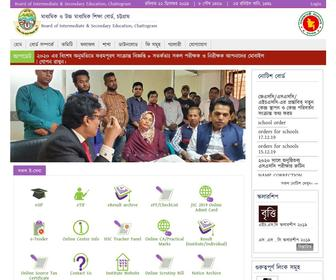 Bise-ctg.gov.bd - মাধ্যমিক ও উচ্চ মাধ্যমিক শিক্ষা বোর্ড, চট্টগ্রাম-