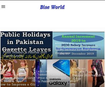 Biseworld.com - All Pakistan Bise Result | date Sheet | Papers and Fun with Entertainment