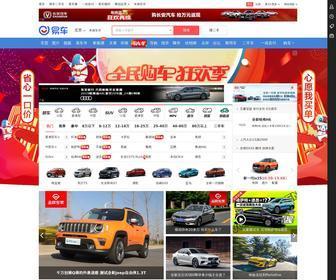 Bitauto.com - 【北京汽车网 北京车市_北京汽车报价_北京汽车团购服务】_易车网