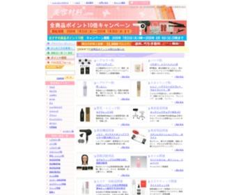 Biyouzairyo.com - 【美容材料コム】あらゆる美容雑貨、美容用品・業務用品を販売