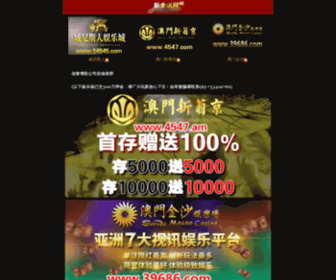 Bld-cn.com - pk拾历史开奖记录-北京pk10倍投-北京赛车pk10投注技巧