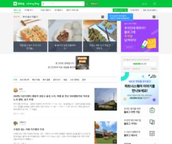 Blog.me - 네이버 블로그