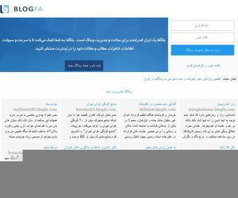 Ele-iaub.blogfa.com - دانشجویان الکترونیک بوشهر