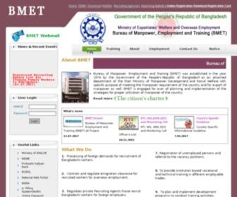 Bmet.org.bd - bmet.org.bd