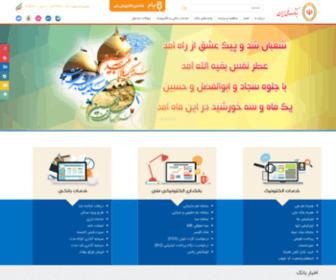 Bmi.ir - bmi.ir - بانک ملی ایران