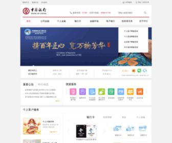 Boc.cn - 中国银行全球门户网站