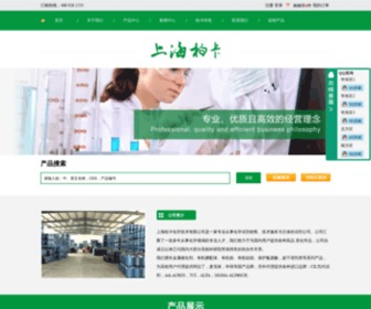 Bokachem.com - 上海柏卡化学技术有限公司