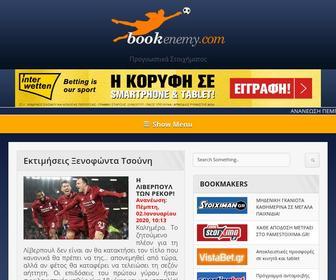 Bookenemy.com - Bookenemy - Fontas Tsounis   Προγνωστικά Στοιχήματος