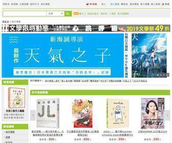 Books.com.tw - 歡迎光臨博客來