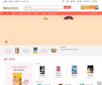 Boqii.com - 宠物网,宠物猫,宠物狗,波奇宠物网,波奇网