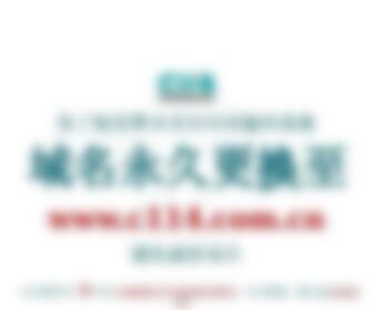 C114.com.cn - C114通信网|通信网站|通信门户