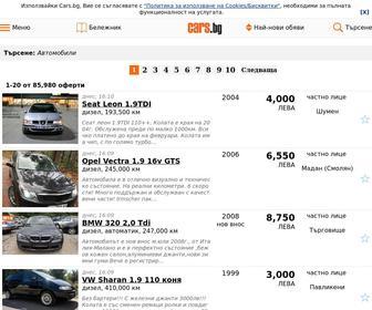 Cars.bg - cars.bg - Търсите Автомобили? Нови, buyback, лизингови и употребявани коли