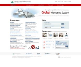 Cbgms.net - Chungbuk Global Marketing System