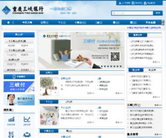 Ccqtgb.com - 重庆三峡银行