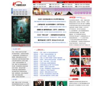 Cecet.cn - 中国娱乐资讯网CECET.CN_中国娱乐资讯门户第一网