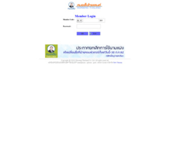 Chatmb.net - :: ตรวจสอบสายงาน ::