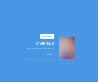 Chatnaz.ir - چت ناز | بزرگترین چت روم فارسی