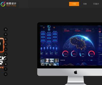 China-ui.cn - 深圳|UI|界面|软件|手机|交互|UI设计|界面设计|公司 - 创易设计