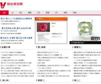 China9613.cn - 环中资讯网