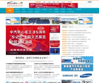 Chinaev.org - 节能与新能源汽车网_电动汽车_电动轿车_电动汽车产销量