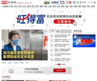 Chinatimes.com - 中時電子報 CTnews - Chinatimes.com