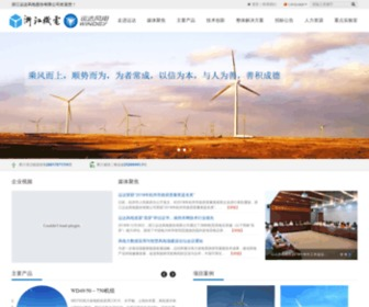 Chinawindey.com - 浙江运达风电股份有限公司