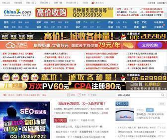 Chinaz.com - 站长之家 - 站长资讯 | 我们致力于为中文网站提供动力!