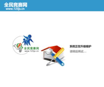 Chinese-jn.com - 系统正在维护中