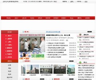 Chnma.org - 中华医院管理协会