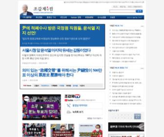 Chogabje.com - 기자 趙 甲 濟 의  세 계 : Cho Gab-Je The Investigative Reporter's World