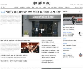 Chosun.com - 1등 인터넷뉴스 조선닷컴