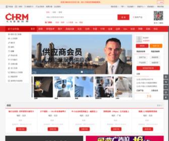 Chrmn.com - 中国人力资源经理|CHRM-Advance Your Career!