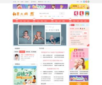Ci123.com - 育儿网