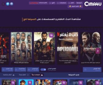 Cima4u.com - السينما للجميع | مشاهدة الافلام مباشرة افلام مشاهدة مباشرة اون لاين عربى واجنبى