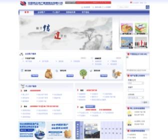 Cindamc.com.cn - 中国信达资产管理股份有限公司