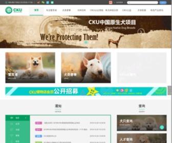 Cku.org.cn - CKU官网
