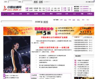 Cn-silk.cn - 中国丝绸网