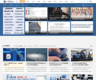 Cnbeta.com - cnBeta.COM_中文业界资讯站