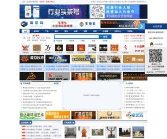 Cndiaosu.net - 中国雕塑网 - 雕塑专业市场与雕塑行业人脉服务平台