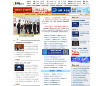 Cnii.com.cn - 中国信息产业网