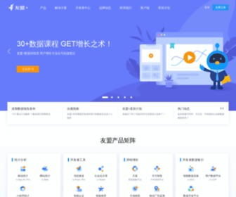 Cnzz.com - CNZZ数据专家——全球最大的中文网站统计分析平台