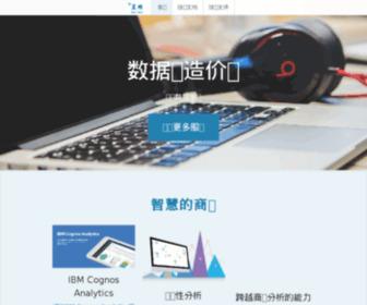 Cognoschina.net - twt企业IT交流平台 - talkwithtrend,企业IT技术社区,帮助您融入同行!