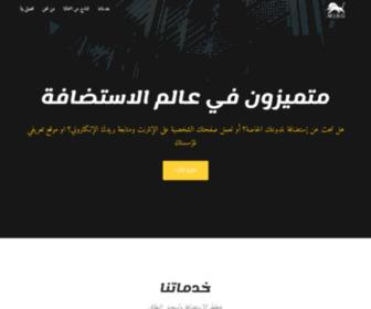 Com4host.com - الإستضافة المتميزة