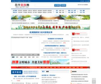 Cpjc365.com - 昌平网-昌平新闻网-昌平最大的门户网站!