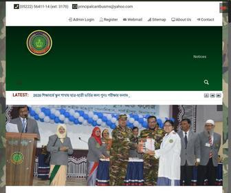 Cpscbusms.edu.bd - Cantonment Public School and College BUSMS – Modern Education and Best Service