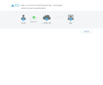 Cqcb.com - 上游新闻 汇聚向上的力量 - 重庆晨报-上游新闻 汇聚向上的力量