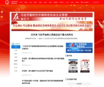 Cqwb.com.cn - 重庆晚报网_重庆生活分享门户_重庆新闻_重庆交友_重庆团购